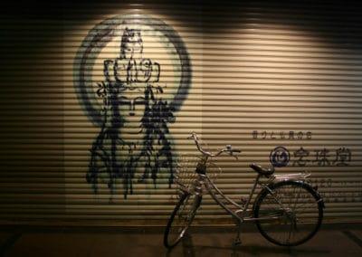 Bubbha_Bicycle